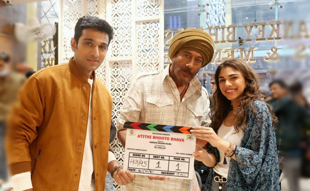 Pratik Gandhi & Jackie Shroff's Next 'Atithi Bhooto Bhava' Begins Shoot From Today!