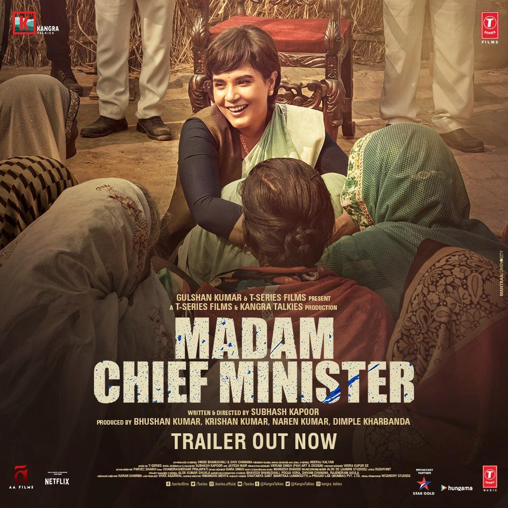 Madam Chief Minister Trailer Shows Richa Chadha In A Powerful Political Drama