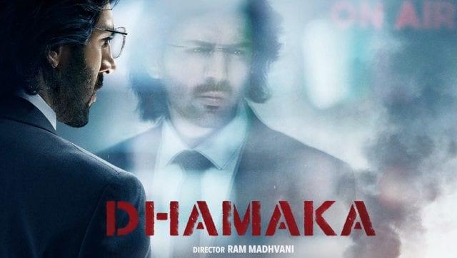 Kartik Aaryan's Dhamaka To Skip The Theatrical Release & Directly Premiere On Netflix!