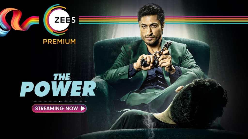 Shruti Haasan, Vidyut Jammwal Starrer 'The Power' Is Streaming On ZEE5