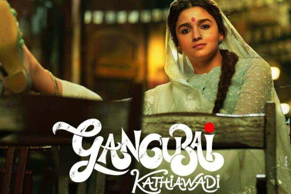 Sanjay Leela Bhansali's 'Gangubai Kathiawadi' Starring Alia Bhatt & Meera Chopra's 'Kamathipura' Falls In Trouble After A MLA Raised Concern