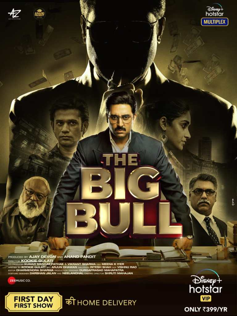 The Big Bull: Check Out The Motion Poster Of The Much Awaited Crime Drama, Trailer Out Tomorrow!