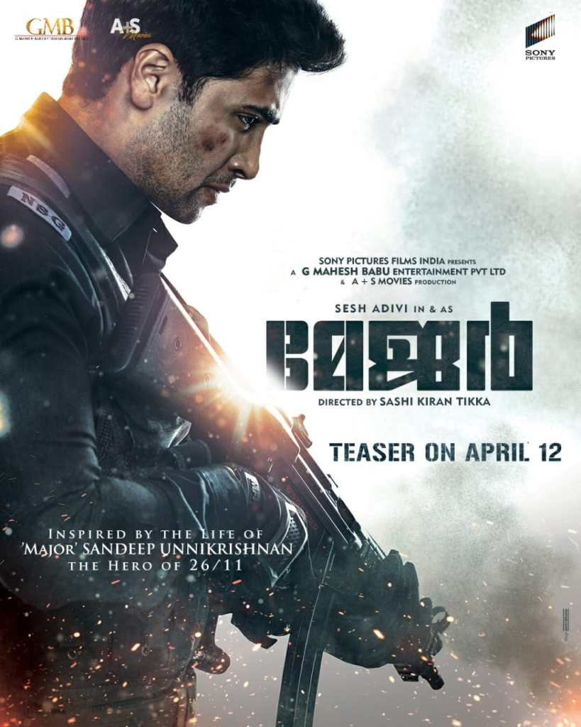 Sandeep Unnikrishnan's Biopic 'Major' To Release In Malayalam, Makers Release Posters