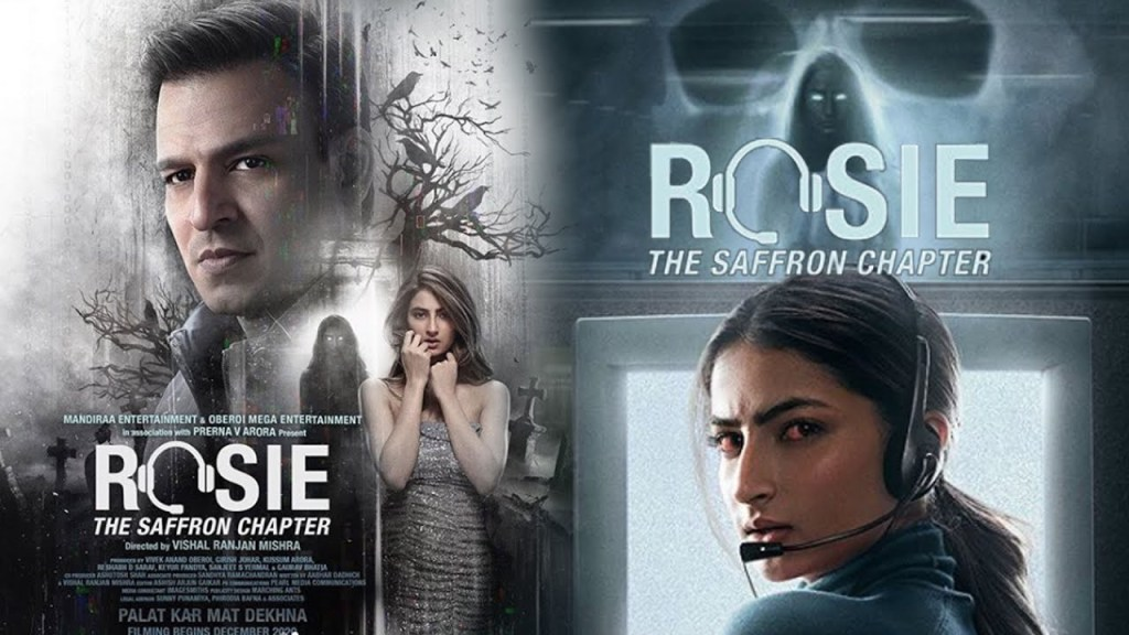 The Teaser Of Vishal Ranjan Mishra's Rosie: The Saffron Chapter Is Out & It Is Enough To Scare The Hell Out Of You