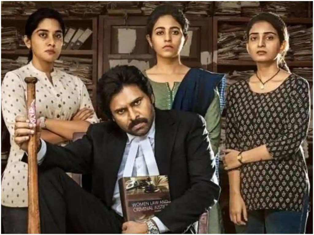Vakeel Saab Box Office Collection: Pawan Kalyan's Film Is The Second Biggest Hit Of 2021, To Enter 100 Cr Club Soon!
