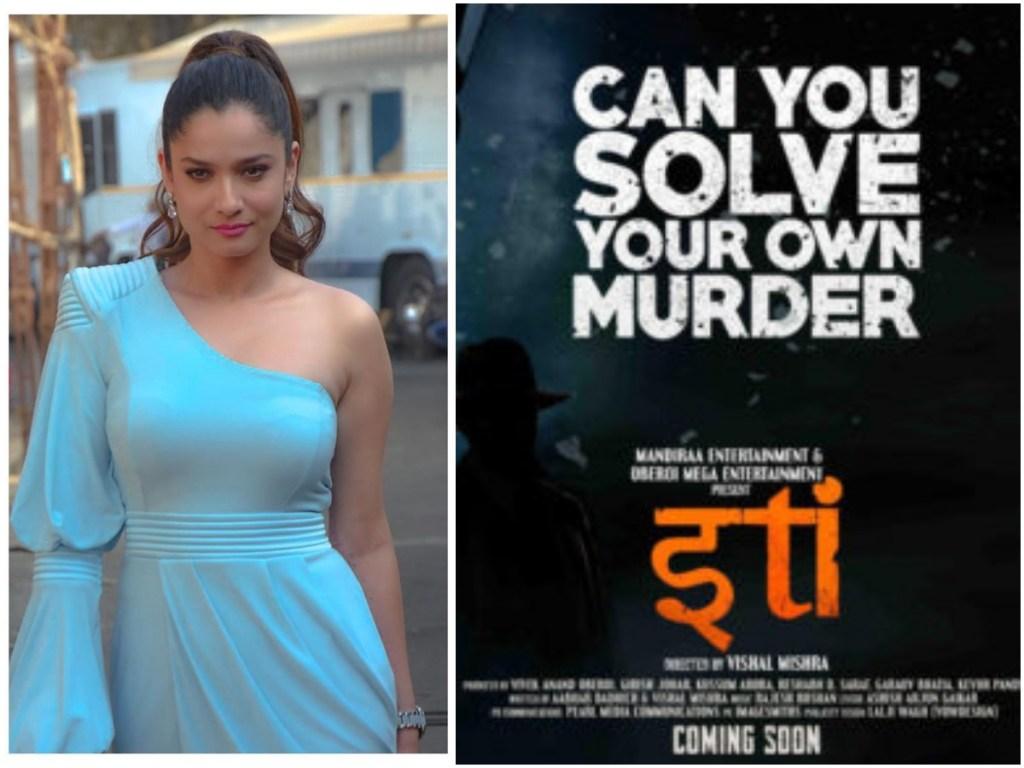 Ankita Lokhande To Star In Vivek Oberoi Backed, Vishal Ranjan Mishra Directorial Murder Mystery Iti