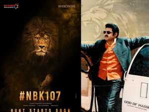 Teaser out now: Nandamuri Balakrishna and Gopichand Malineni team up for NBK107, promising a thrilling hunt