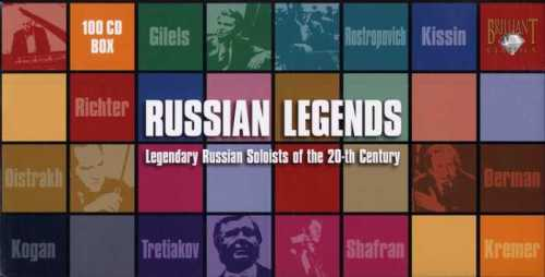 Russian Legends: Legendary Russian Soloists of the 20-th Century (100 CD boxset, WV)