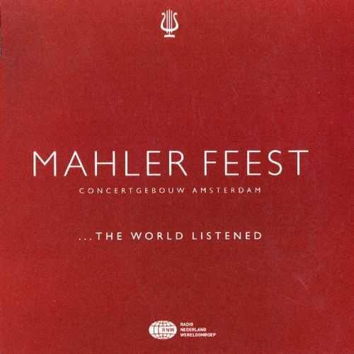Mahler Feest (16 CD box set, FLAC)