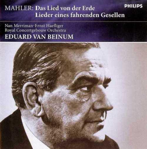 Van Beinum: Mahler - Das Lied von der Erde, Lieder eines fahrenden Gesellen (FLAC)