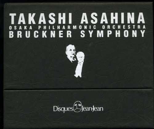 Asahina: Bruckner Symphonies (13 CD box set, FLAC)
