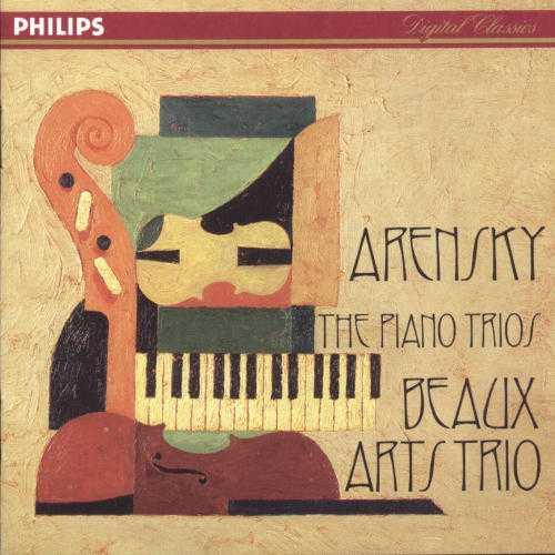 Beaux Arts Trio: Arensky - Piano Trios (FLAC)