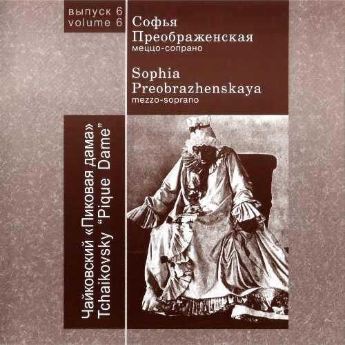Yeltsin: Tchaikovsky - Pique Dame, 1958 (2 CD, FLAC)