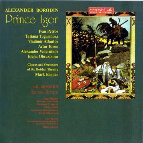 Ermler: Borodin - Prince Igor (3 CD, APE)