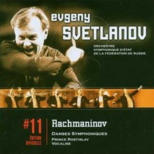 Svetlanov: Rachmaninov - Danses Symphoniques, Prince Rostislav, Vocalise (FLAC)