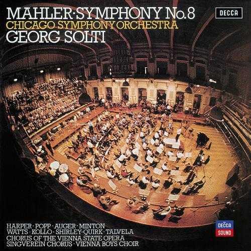 Solti: Mahler - Symphony no.8 (LP, FLAC, 24bit/96kHz)