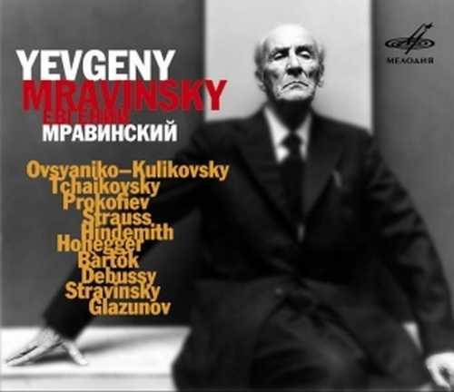 Yevgeny Mravinsky - Melodiya Edition (5 CD FLAC)