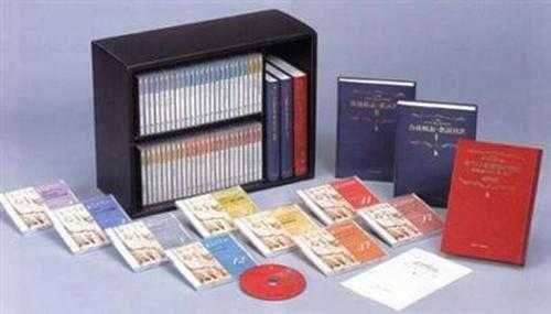 History of Christian Music: From Early Church to J.S. Bach (50 CD box set FLAC)