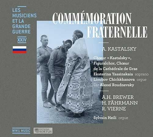 Kastalsky - Commemoration fraternelle (24/48 FLAC)