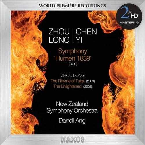"""Ang: Yi - Symphony """"Humen 1839"""", Long - The Rhyme of Taigu, The Enlightened (24/192 FLAC)"""
