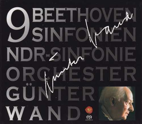 Wand: Esoteric 20th Anniversary. Beethoven - Symphonies no.1-9 (SACD ISO)