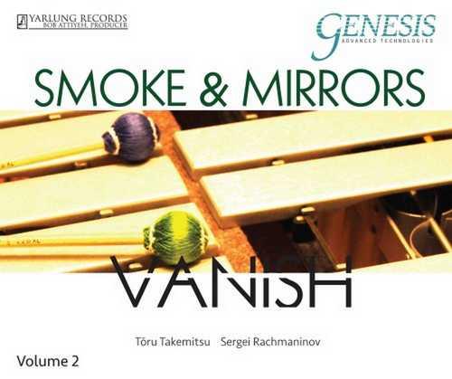 """Smoke & Mirrors vol.2 """"Vanish"""" (SACD)"""