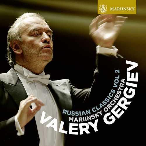 Valery Gergiev - Russian Classics vol.2 (24/48 FLAC)