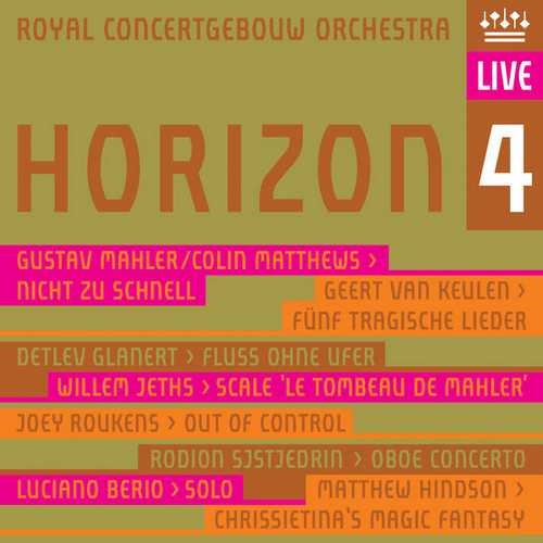 Royal Concertgebouw Orchestra - Horizon 4 (24/88 FLAC)