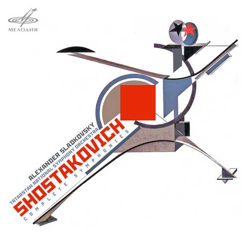 Sladkovsky: Shostakovich - Complete Symphonies (FLAC)
