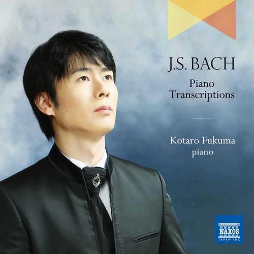 Fukuma: Bach - Piano Transcriptions (24/192 FLAC)