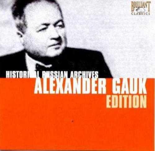 Historical Russian Archives - Alexander Gauk Edition (10 CD box set, APE)