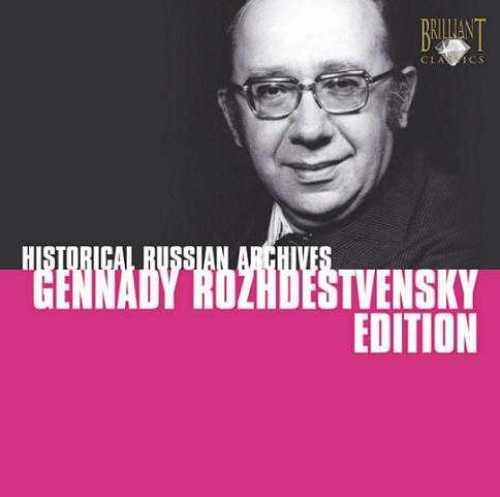 Historical Russian Archives: Gennady Rozhdestvensky Edition (10 CD box set, FLAC)