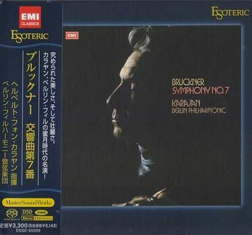 Karajan: Bruckner - Symphony no.7 in E major (SACD)