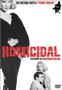 william-castle-homicidal