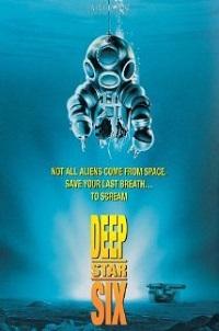 deepstar six cover