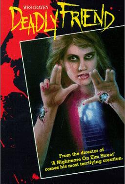 deadlyfriend cover