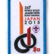 2015 World Jamboree – Japan