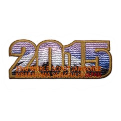 2015 World Jamboree Japan Scout Patch - Purple