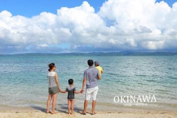 2017初夏。沖繩6天5夜扶老攜幼家族旅行行程總覽