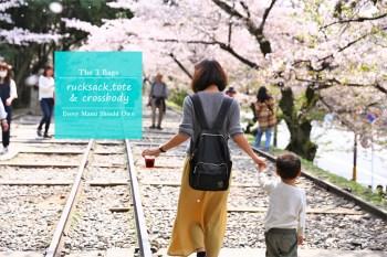 親子出遊注定只能背媽媽包?三款小中大型實搭包款選購指南