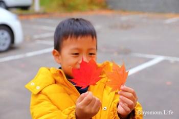 那些我所無法理解的幼兒園文化,100種送禮的理由