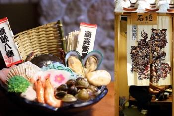 新北美食八條壽司 在鶯歌老街遇見小沖繩