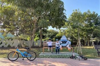 台中潭雅神綠園道|一日雙公園親子自行車路線