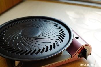 Iwatani卡式爐專用燒烤盤 在家也能享用正統日式燒肉