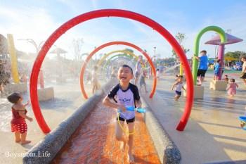 苗栗獅山親子公園|溜滑梯噴水池,水陸設施一起更好玩