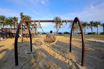 花蓮太平洋公園南濱段 洋溢海島度假風情的遊戲區