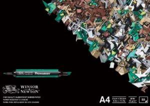 Bloc 20 F Papier Winsor & Newton Promarker. A4 ou A3. Grammage 75 g/m2
