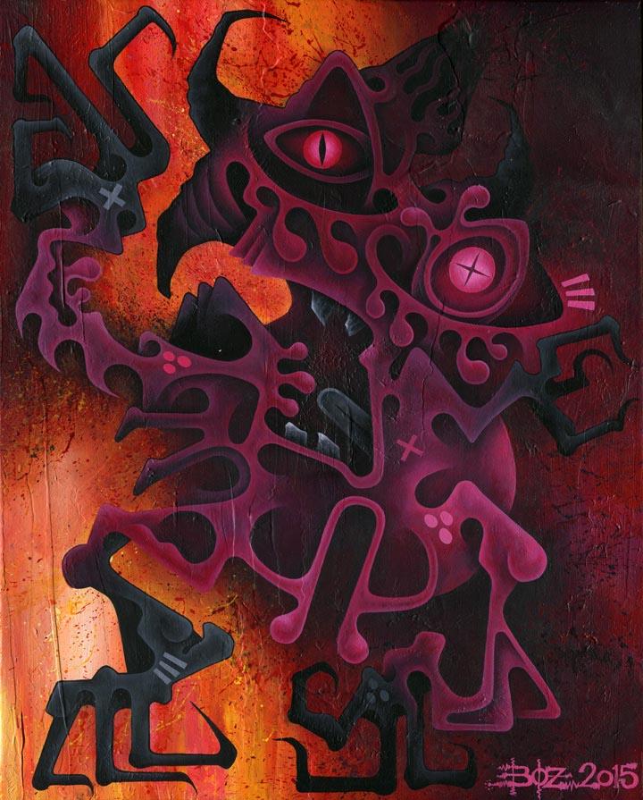 Grotesque-II-(2015)
