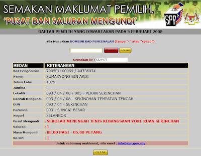 Di Sekinchan, Selangor, terdapat seorang manusia paling tua di dunia bernama Sumaryono Ardi, berusia 130 tahun. Rahsia awet muda beliau: Makan Tempe banyak-banyak!