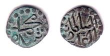 Muhammad Syah Al Adil, Al Sultan Al Qadah